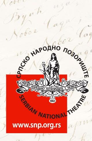 Dan Srpskog narodnog pozorišta