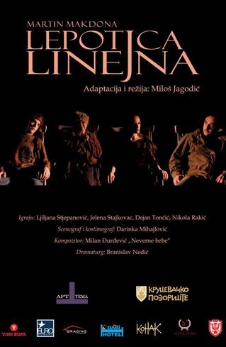 LEPOTICA LINEJNA - Kruševačko pozorište