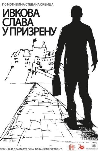 Ивкова слава у Призрену