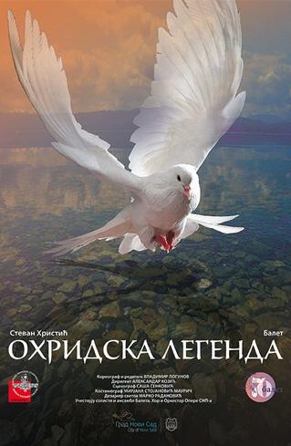 Охридска легенда