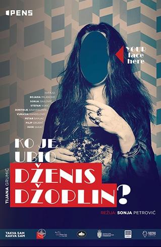 Ко је убио Џенис Џоплин?